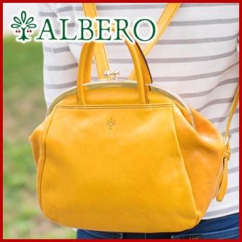 ALBERO アルベロ PIERROT ピエロ 2WAYリュック 3914