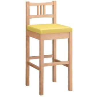 白川 N スタンド椅子 Aランク /業務用/送料無料