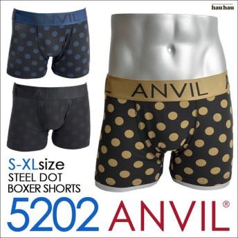ボクサーパンツ ドット anvil アンヴィル アンビル メンズ ローライズ 太ベルト 水玉 ANV5202 アンダーウェア 下着 男性 パンツ