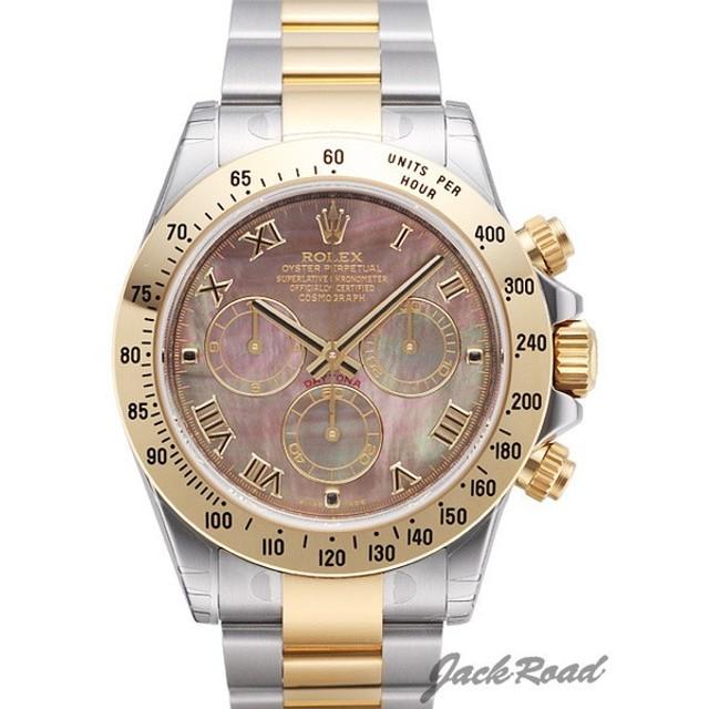 ロレックス ROLEX コスモグラフ デイトナ ブラックシェル 116523NR 【新品】 時計 メンズ