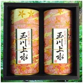 鈴木園 SZK-T-15 【のし・包装可】狭山茶「玉川上水」ギフト(桃)100g×2(200g) (SZKT15)