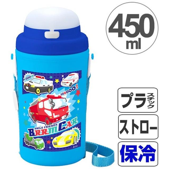 水筒 ブルーンカー 子供用 450ml ストロー 日本製 ( ストロー付保冷水筒 子供用水筒 )