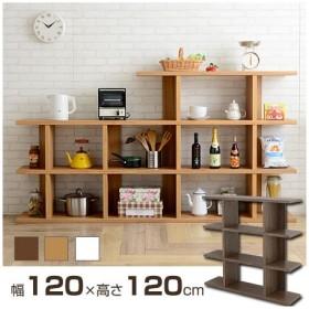 オープンラック (約)幅120×高さ120cm 本棚 書棚