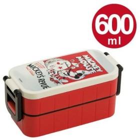 ■在庫限り・入荷なし■お弁当箱 2段 ランチボックス ミッキーマウス ポスター スリム レディース 600ml