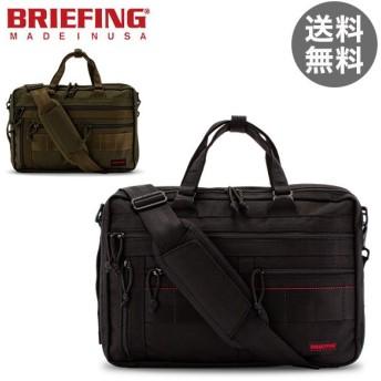 【全品あすつく】ブリーフィング Briefing ビジネスバッグ 3way ブリーフケース リュック ショルダーバッグ A4 3WAY ライナー BRM181401 メンズ 通勤