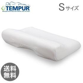 【全品あすつく】テンピュール Tempur ミレニアムネックピロー Sサイズ 枕 低反発 120599 まくら 快眠 安眠 エルゴノミック プレゼント