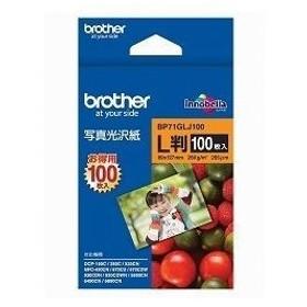 ds-1050297 ブラザー工業(BROTHER) 写真光沢紙 L判 100枚 BP71GLJ100 (ds1050297)