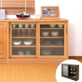 カウンター下収納 ガラス引戸 天然木 アルダー 木製 幅120cm ( 収納棚 窓下 キッチン サイドボード キッチンカウンター カウンター下 )