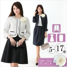 セレモニースーツ 入学式 卒業式 スーツ 服 母 卒園式 服装 ママ レディース 母親 ママスーツ 大きいサイズ 40代 30代