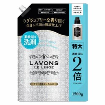 ネイチャーラボ ラボン 柔軟剤入り洗剤 フローラルシック 詰替え用 2倍 1500g
