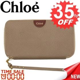 95919b4ac69b シーバイクロエ 財布 長財布 See by Chloe 9P7417 P89 A73 比較対照価格 ...