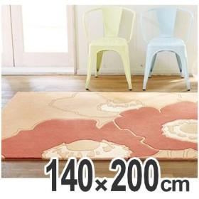 ■在庫限り・入荷なし■ラグ アネモネ 140×200cm ( ラグマット 床暖房対応 )