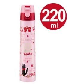 ■在庫限り・入荷なし■水筒 魔女の宅急便 直飲み 超スリムロック式 ワンプッシュステンレスボトル 220ml