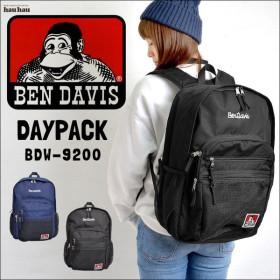 リュック 30L BEN DAVIS ベンデイビス リュックサック メンズ レディース バックパック 通学 通勤 BDW-9200 おしゃれ 無地 高校生