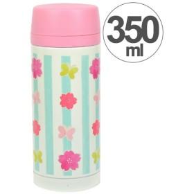 水筒 ルシェルシュ マグボトル サクラバタフライ 350ml ステンレス製 ( ステンレスボトル 直飲み 保温 保冷 )