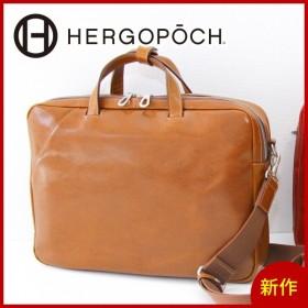 【ケアセット+Wプレゼント付】HERGOPOCH エルゴポック Glaze Series グレイズシリーズ A4ブリーフケース (ショルダーベルト付属) GL-BFT