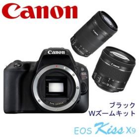 Canon(デジタル一眼レフ)EOS Kiss X9 ブラック Wズームキット(セット)(メール便不可)