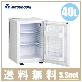 小型 冷蔵庫 1ドア ホワイト ML-640W 40L [れいぞうこ 一人暮らし 客室 寝室用 ミニ 新品]