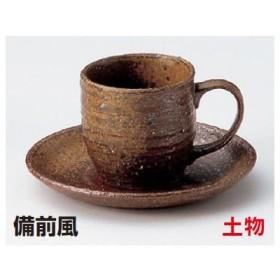 備前風コーヒー碗皿(土物) 6点セット / 1点あたり1197円 (業務用)/グループB