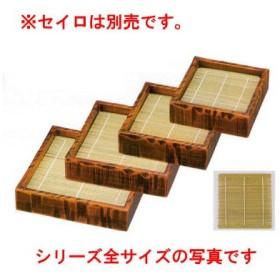 (業務用食器/新品) 木製各種セイロ用竹ス (中)用竹ス (同梱グループD)
