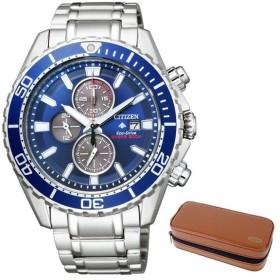 (時計ケースセット)国内正規品 (シチズン)CITIZEN 腕時計 CA0710-91L (プロマスター)PROMASTER Marine メンズ 200m潜水用防水 ダイバーズ(メール便不可)