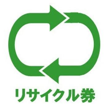 冷蔵庫リサイクル料 コロナ_冷蔵庫+収集運搬料