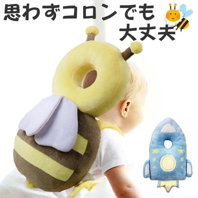 0925729d51a40 ヘッドガード せおってクッション ベビーヘッドガード 赤ちゃん ベビー用品 ( 転ぶ 頭 ベビー ヘッド