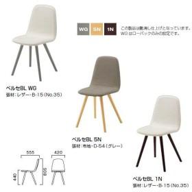 クレス ペルセ BL ローバック張りぐるみ 業務用家具 チェア W420×D555×H440・805mm
