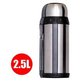 ■在庫限り・入荷なし■水筒 ステンレスボトル ワンダーボトル 2.5L