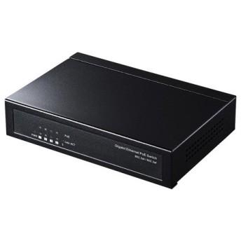 訳あり 新品 PoE対応薄型LANハブ(5ポート・ギガビット対応) LAN-GIGAPOES5 サンワサプライ 箱にキズ、汚れあり ネコポス非対応