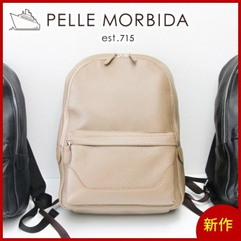PELLE MORBIDA ペッレモルビダ Maiden Voyage メイデン ボヤージュ シュリンクレザー バックパック(リュックサック) PMO-MB060