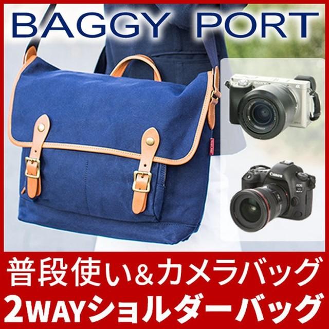 BAGGY PORT バギーポート 6号コーマ帆布 カメラバッグ(大) SMT281