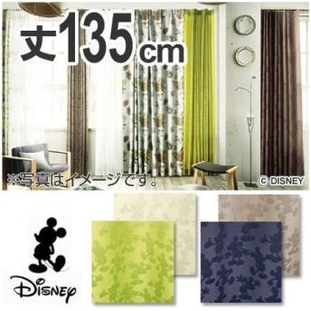 【ポイント最大26倍】ドレープカーテン Disney ディズニー ミッキー プレイ 100×135cm スミノエ ( ディズニー ウォッシャブル )