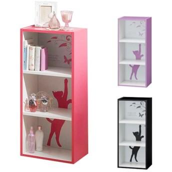 【くらしの応援クーポン】カラーボックス ラック 3段 シャローゼ 幅39cm ピンク ( 収納ボックス ガーリー ネコ 本棚 )