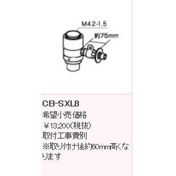 Panasonic(パナソニック) 分岐水栓 CB-SXL8