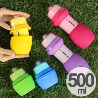【ポイント最大26倍】水筒 たためるシリコンボトル 折りたたみ 500ml メトレフランセ ( スポーツボトル 携帯水筒 コンパクト )