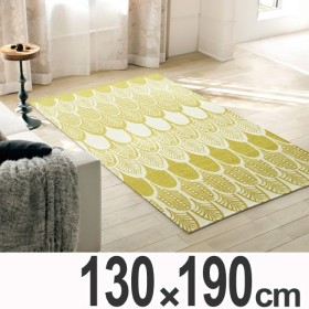 ■在庫限り・入荷なし■ラグ カーペット 1畳 ゴブラン織り スミノエ FP-104 130×190cm ( ラグマット 絨毯 じゅうたん )