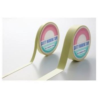 ds-1714031 高輝度蓄光テープ(超高輝度タイプ) SAF2505 幅:25mm (ds1714031)