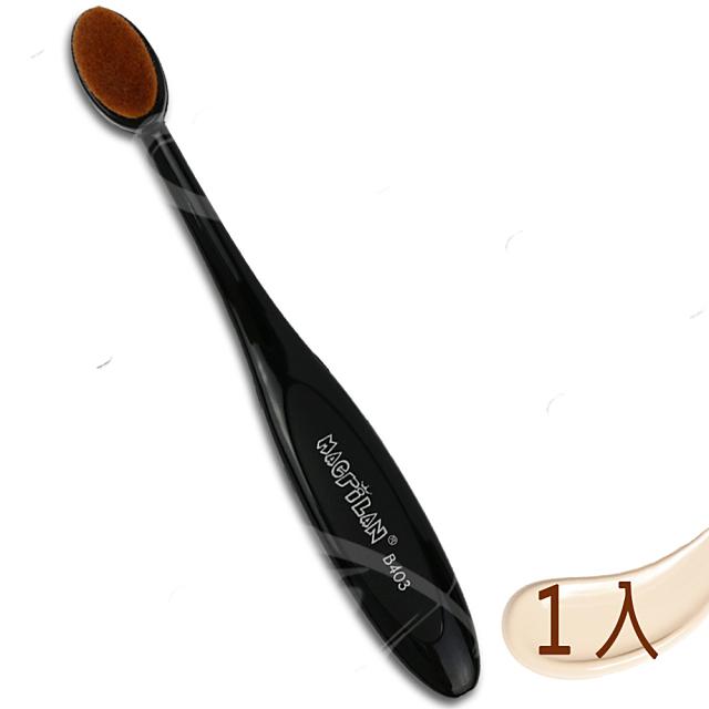【Macrilan 瑪可麗蘭】時尚俏麗小型橢圓專業化妝刷具B403