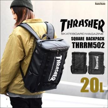リュック THRASHER スラッシャー リュックサック 20L バックパック マザーズバッグ 通勤 通学 メンズ リュック レディース 黒