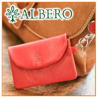 ALBERO アルベロ SPICE スパイス カード・パスケース 8006