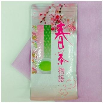 鈴木園 SZK-10005427 【季節限定】おもてなしのお茶『春茶物語』煎茶・深蒸し茶(80g) (SZK10005427)