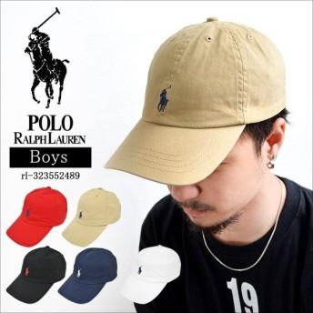 キャップ POLO RALPH LAUREN ポロ ラルフローレン ベースボールキャップ ベースボール 帽子 メンズ レディース ポニー 流行
