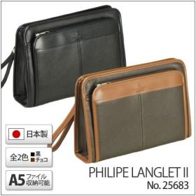(国産)(A5ファイル対応)PHILIPE LANGLET II 合皮三角セカンドポーチ(黒) 25683/01(セカンドバッグ)(平野鞄)(メール便不可)