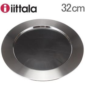 【お盆もあすつく】赤字売切り価格iittala イッタラ Sarpaneva Steel plate サルパネヴァ スチールプレート 300032 北欧食器