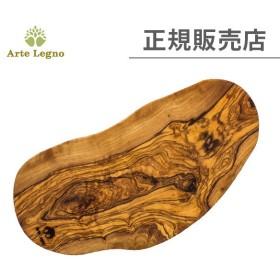 【お盆もあすつく】アルテレニョ Arte Legno カッティングボード オリーブウッド イタリア製 TG87.2 Taglieri まな板 木製 ナチュラル
