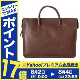 イルビゾンテ ビジネスバッグ A4サイズ ブリーフケース カウハイドレザー マロン D0308 P 846