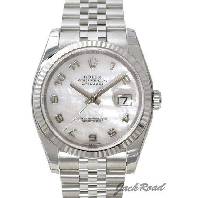 ロレックス ROLEX デイトジャスト シェルダイアル 116234NA 【新品】 時計 メンズ