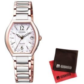 (国内正規品)(セット)(シチズン)CITIZEN 腕時計 ES9342-50W (エクシード レディース)EXCEED エコ・ドライブ電波時計&クロス2枚(メール便不可)
