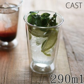キントー KINTO カクテルグラス 290ml CAST ダブルウォール コップ ガラス おしゃれ ( ガラスコップ カップ グラス 耐熱ガラス )